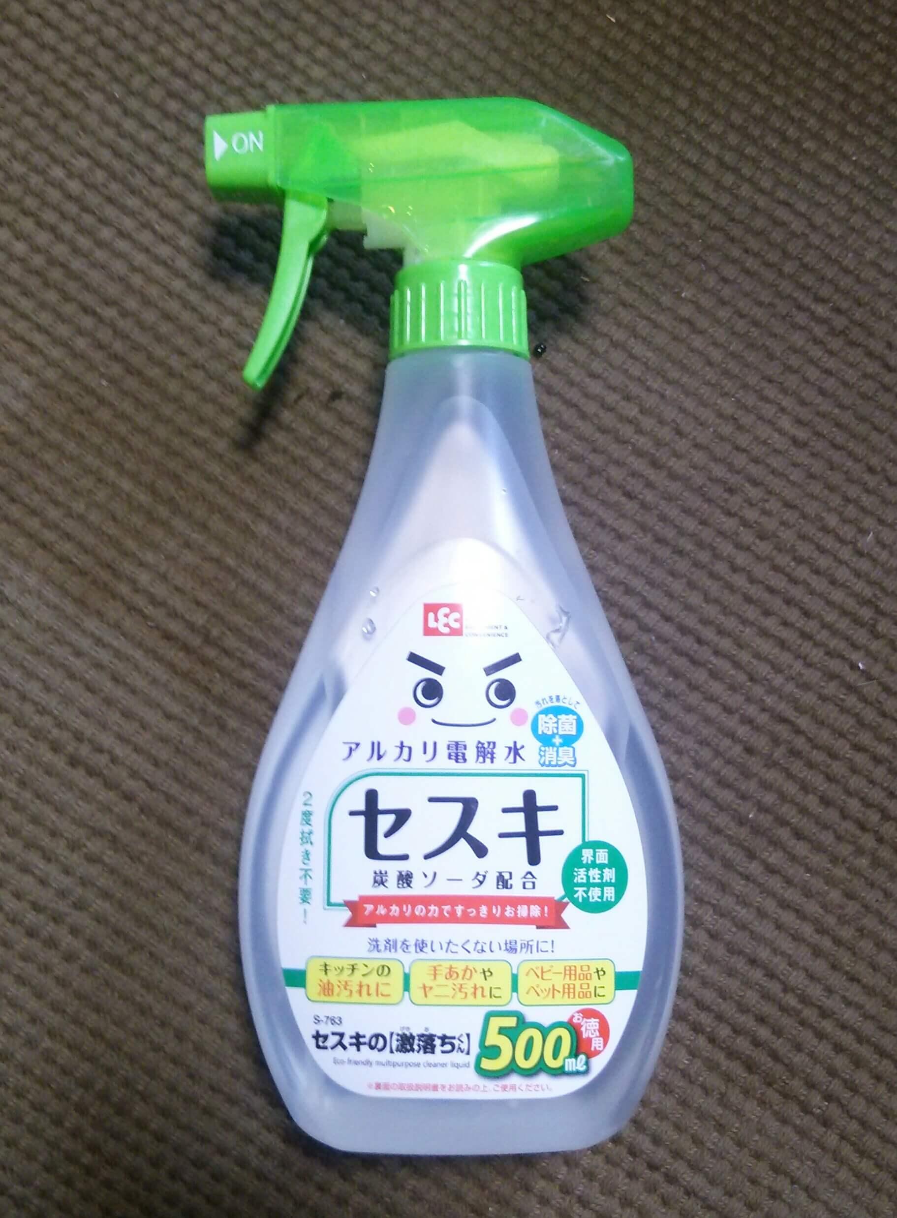 セスキの激落ちくんを使用して壁紙などのヤニ汚れを掃除した効果は