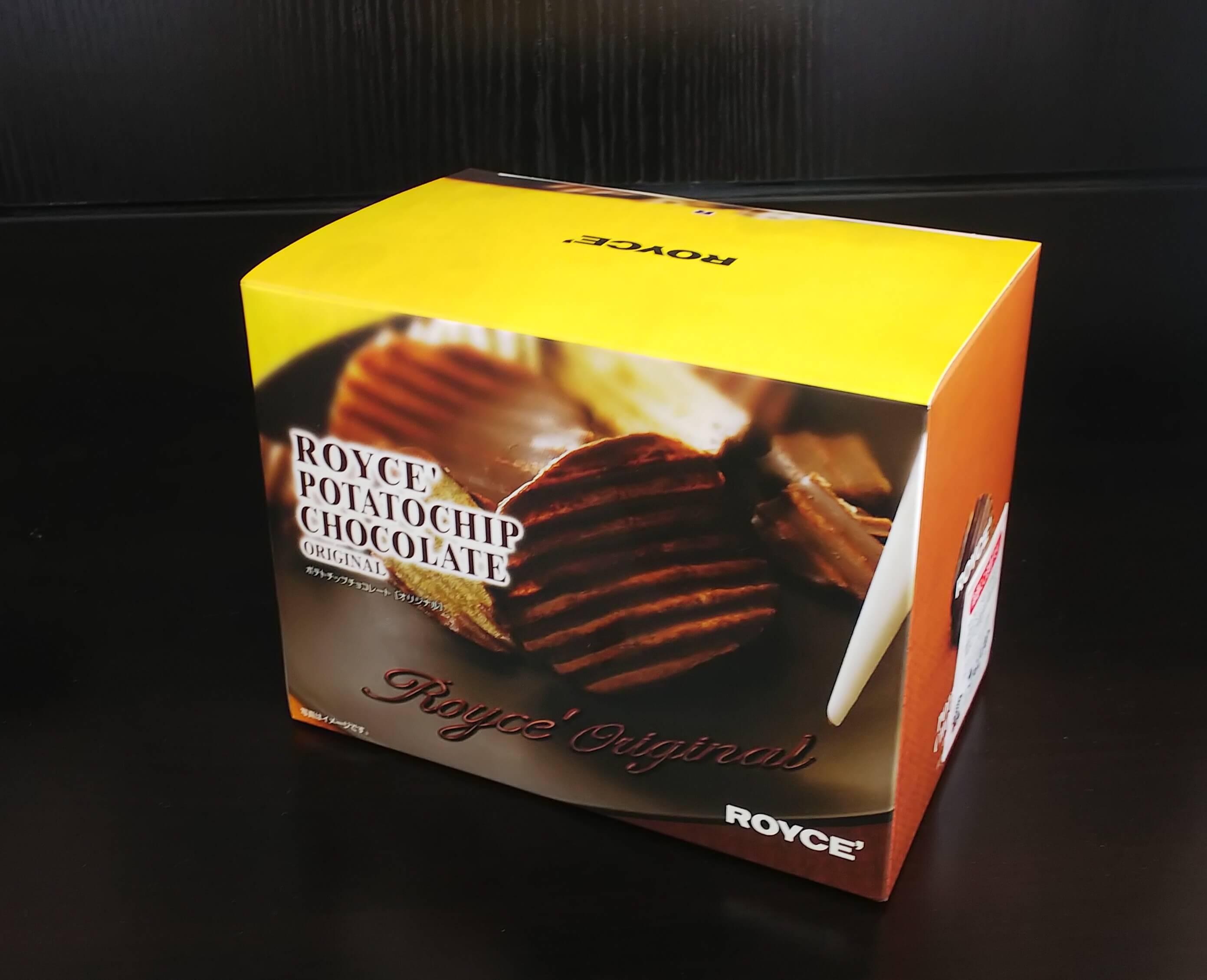 チョコ チップ ロイズ ロイズの商品一覧|ロイズ(ROYCE')公式サイト